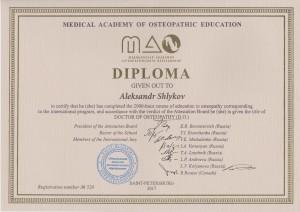 Diplom_DO_mao